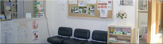 村上歯科院 待合室
